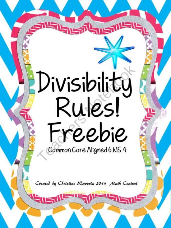 Divisibility Rules Worksheet Freebie From Math Central On