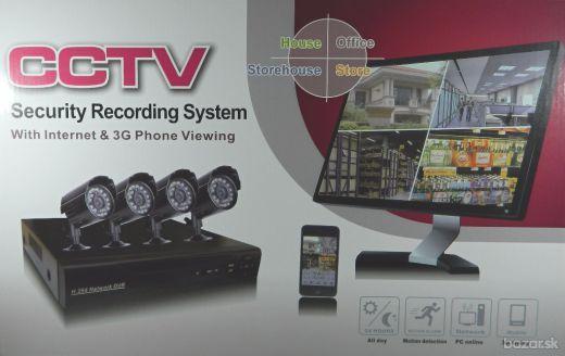Bezpečnostný kamerový systém silver, 4x kamera