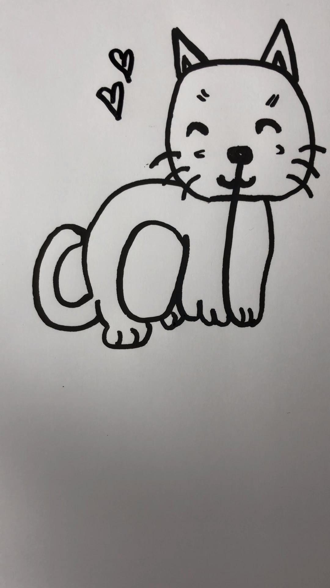 Eine Katze Einfach Zeichnen How To Draw A Cat Cat Draw Eine Einfach Katze Zeichnen Kitten Drawing Cartoon Cat Drawing Simple Cat Drawing