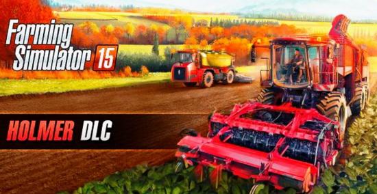 farming simulator 15 download game