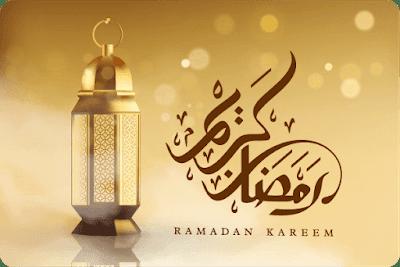 رمضان كريم كل عام وانتم بخير Edison Light Bulbs Ramadan Kareem Light Bulb