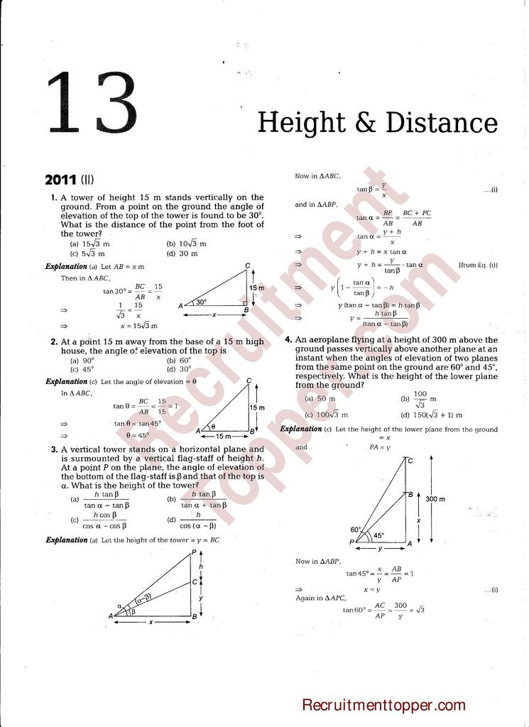 Pin on NDA Previous Year Question Paper with Solutions