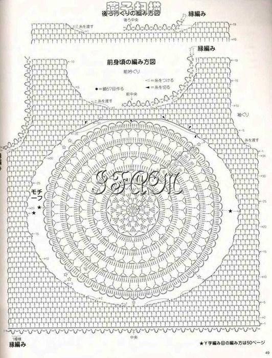100840520_large_3.jpg 532×700 pixeles   crochet   Pinterest   Blusas ...
