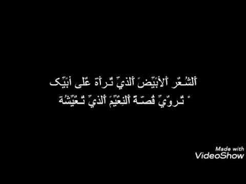 أجمل عبـــارات عن الأب مـع أجمل اغنية تركــية Videolu Ruya Tabirleri Gercekler Harf