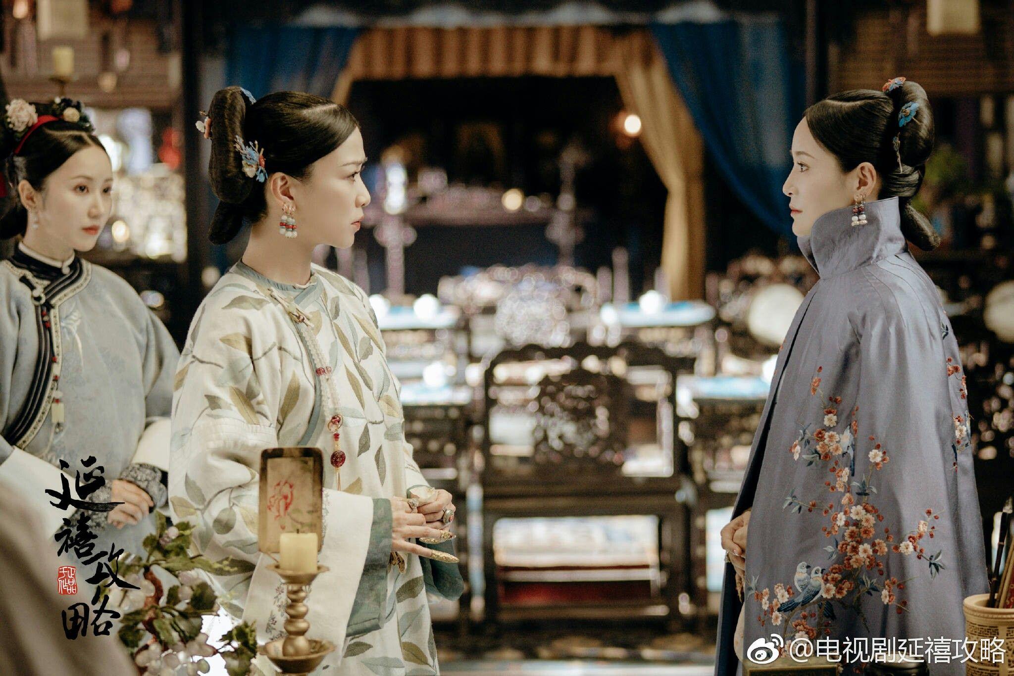 Yan Xi's Conquest 《延禧攻略》 - Wu Jin Yan. Qin Lan. Charmaine Sheh. Nie Yuan   Nhà thanh. Trung quốc và Nhà