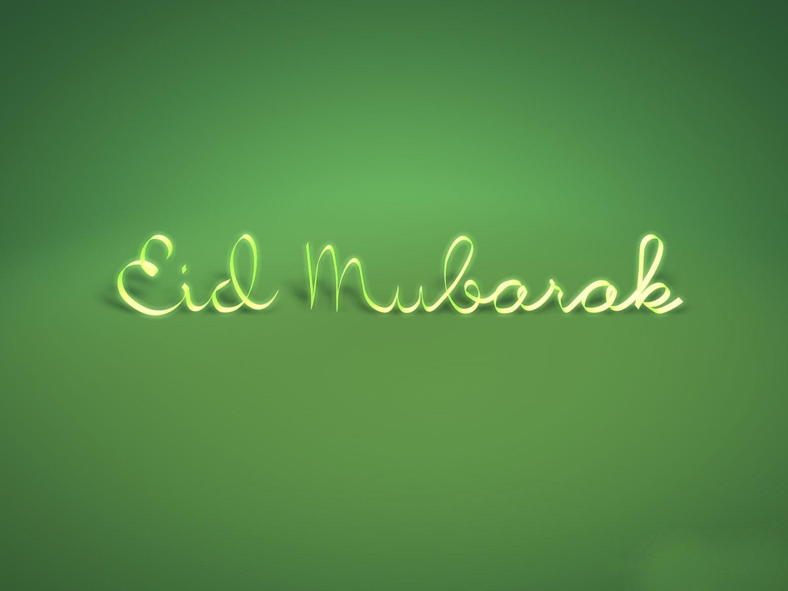 Eid Mubarak Simple And Elegant Poster Design Pinterest Eid