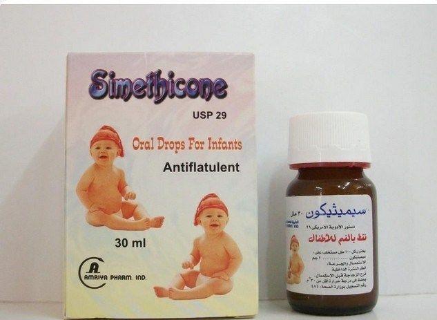 دواء مغص للرضع مغص الرضع عبارة عن حدوث آلام في منطقة البطن أثناء مرحلة الطفولة المبكرة وهي تعد من الحالات الشائعة التي تؤثر على طفل واحد Infant Oral Medicine