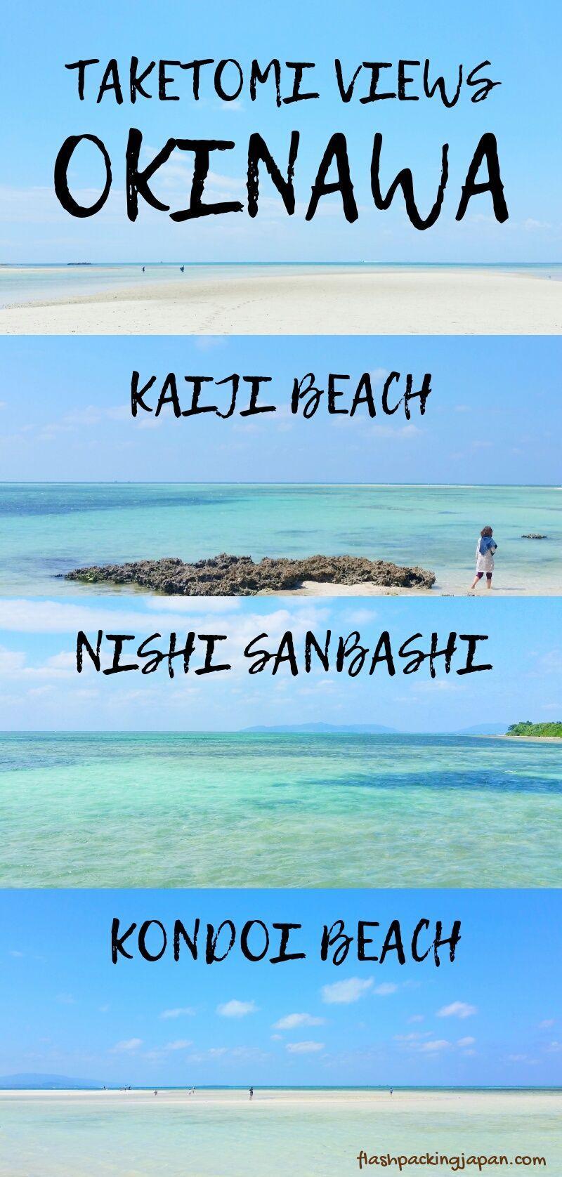 Taketomi Island day trip from Ishigaki ⚓ Backpacking Yaeyama Okinawa Japan beach travel in 2020 ...
