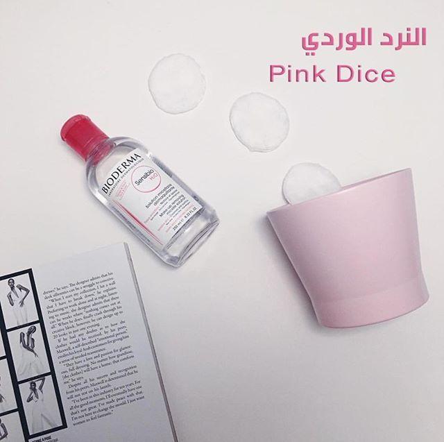 تونر مزيل مكياج بايوديرما يجعل بشرتك نظيفة ومنعشة رائع للبشرة الحساسة يمكنكم الطلب عن طريق الموقع الالكتروني التفاصيل كامل Skin Care Pink Instagram
