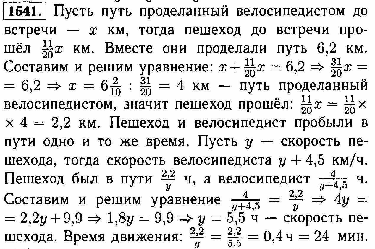 экономика 10 класс хасбулатов pdf