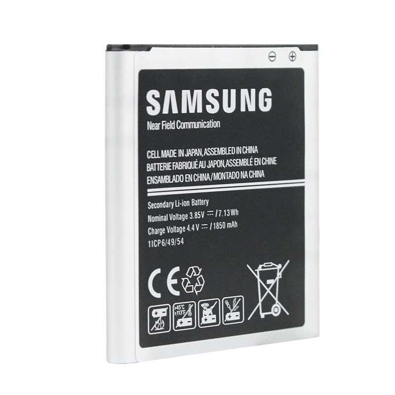 fb4a01179 Wholesale all kinds of Samsung original Cell Phone Battery. Free sample for  Samsung J1 EB-BJ100CBE battery. China Top 5 leading Wholesale Supplier for  ...