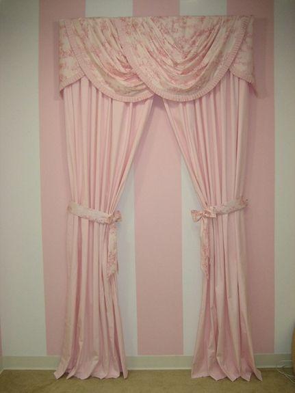 Savannah Pink Drapery Panels and Swag Valance Set
