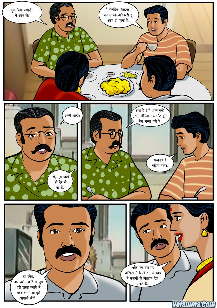 Sex free comic strips online