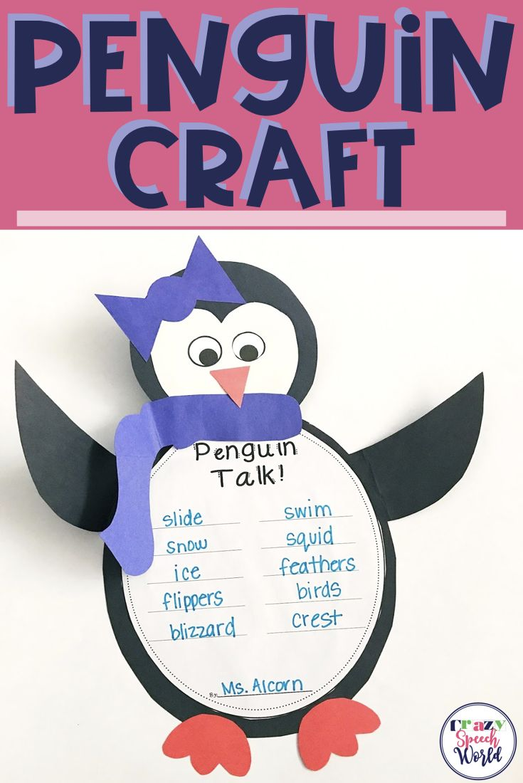 Penguin craft activities for speech therapy!  Includes several templates for various types of speech and language skills, making it perfect for mixed groups!