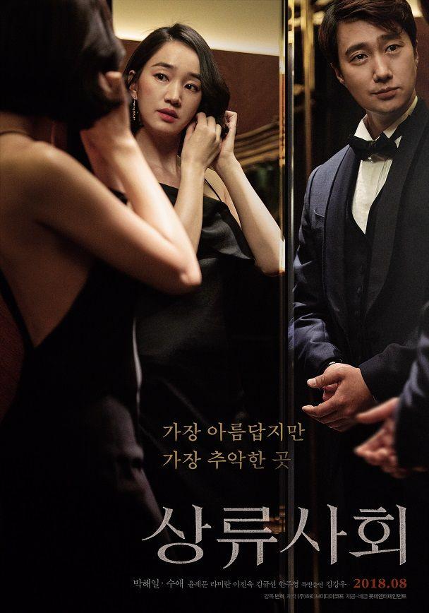 Sinopsis High Society 2018 Film Korea Selatan To Be Watched