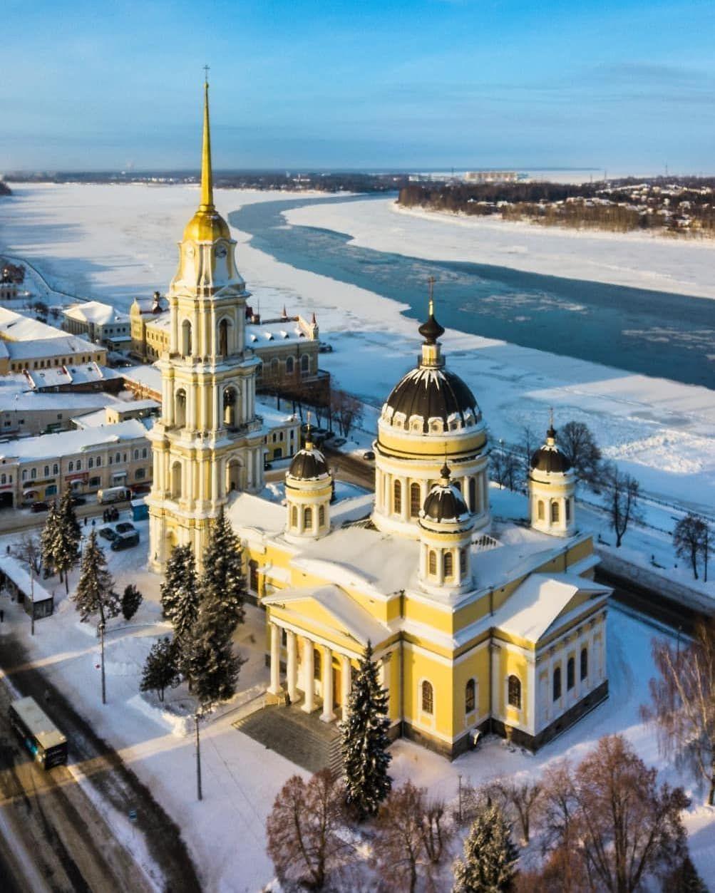 Добрый вечер, друзья! 🎄🎄🎄 📌 Рыбинск. Ярославская область ...