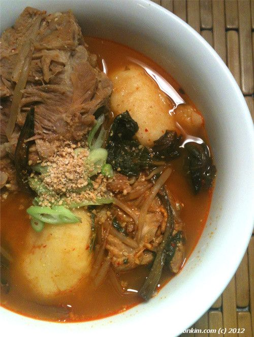 "Korean Gamja Tang (""Potato Stew"") recipe - Foodista.com"