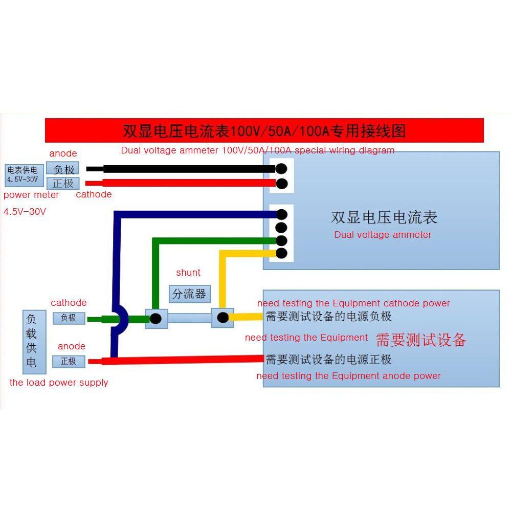 hight resolution of ebay voltmeter ammeter wiring diagram dc 100v 100a dual digital voltmeter ammeter red led amp