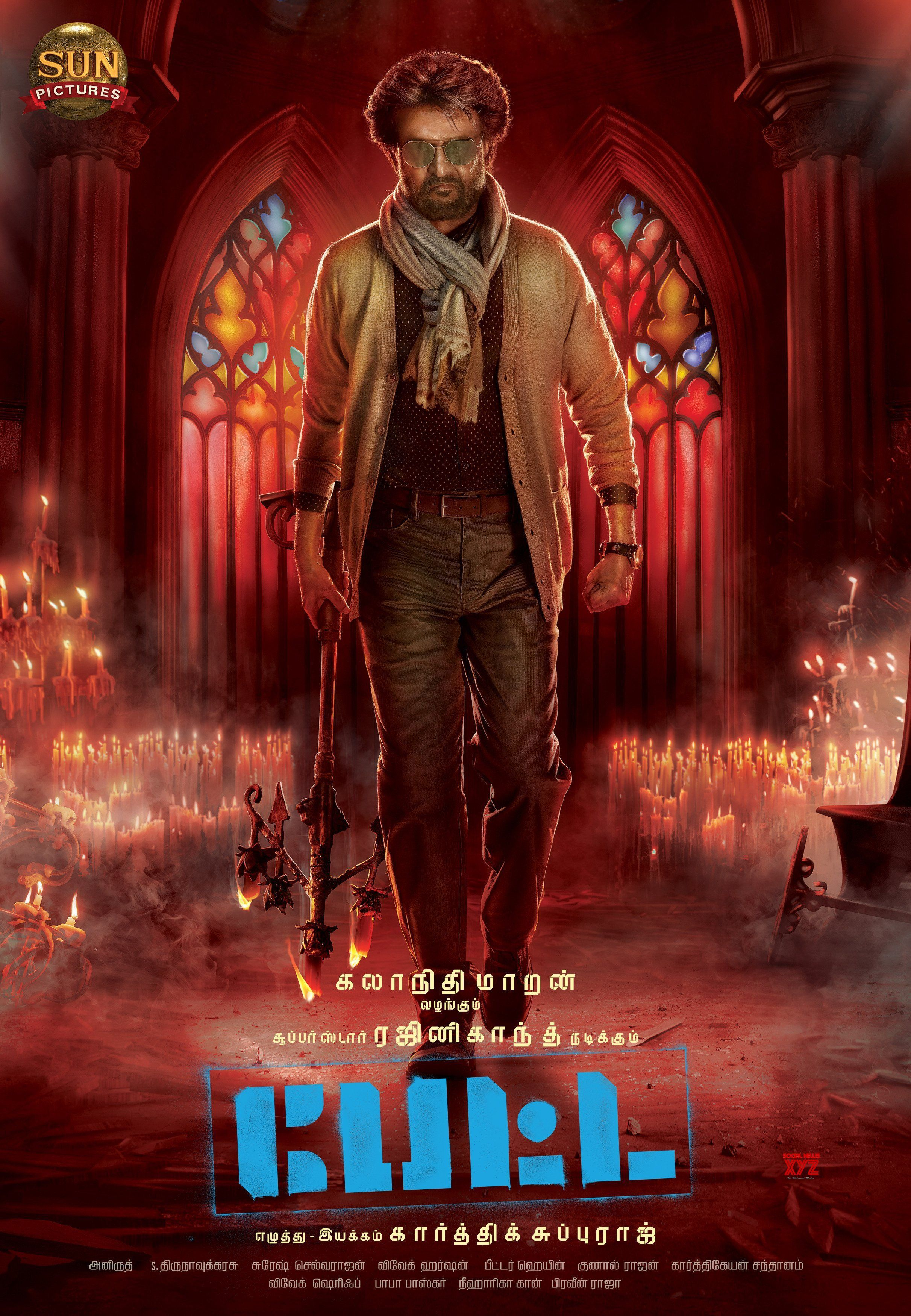 Petta Movie Hd Posters Social News Xyz Gallery Movies Tamil