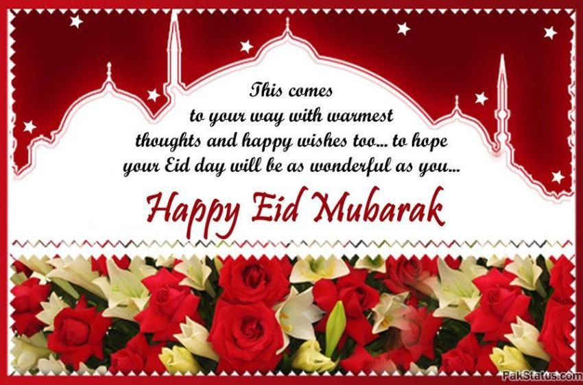 Best Eid Al Adha Sms In Hindiurdu To Wish Happy Eid Greetings