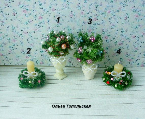 Christmas Christmas Vases And Candlesticks Scale 112