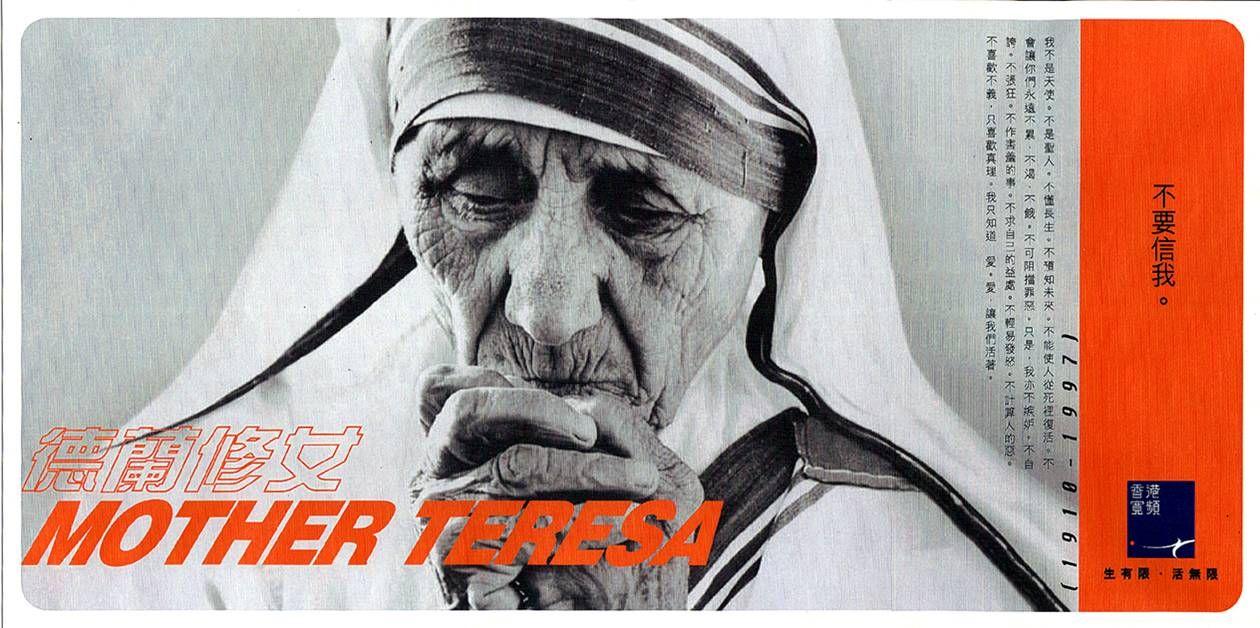 Teresa.jpg (1260×628)