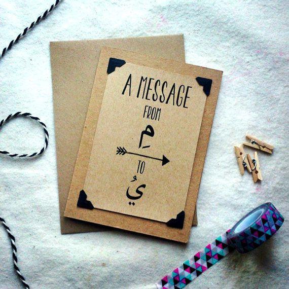 arabic greeting card islamic card kraft card and