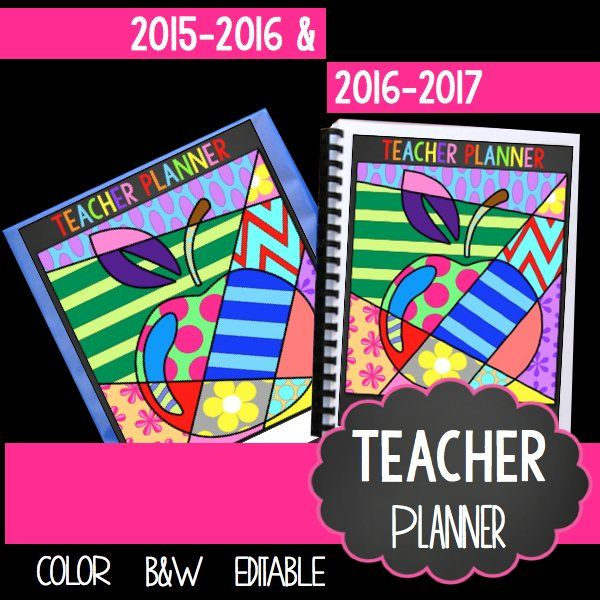 Teacher Planner (2019- 2023 Included
