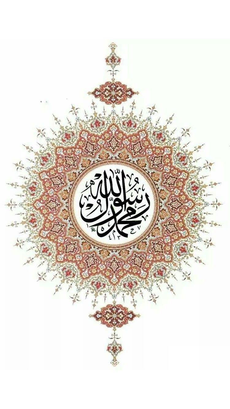 Pin By Azmat Ghafoor On Islamic Art Islamic Art Calligraphy Islamic Calligraphy Painting Calligraphy Art