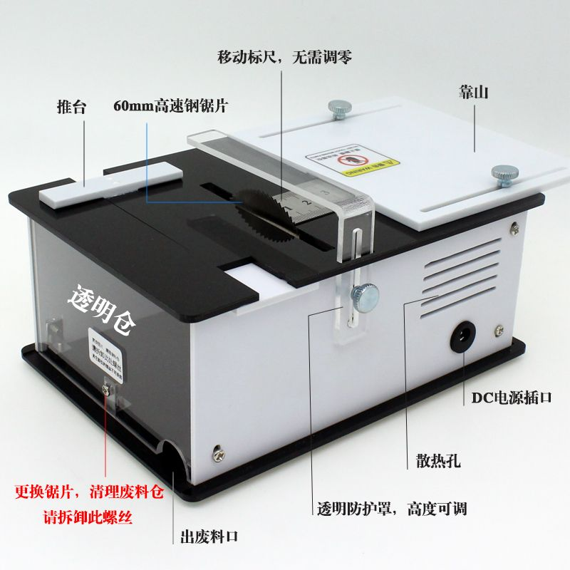 Sao Tome Miniature Precision Mini Table Saw Small Household Diy Table Saw Small Woodworking Table Woodworking Saws Jet Woodworking Tools Woodworking Table Saw