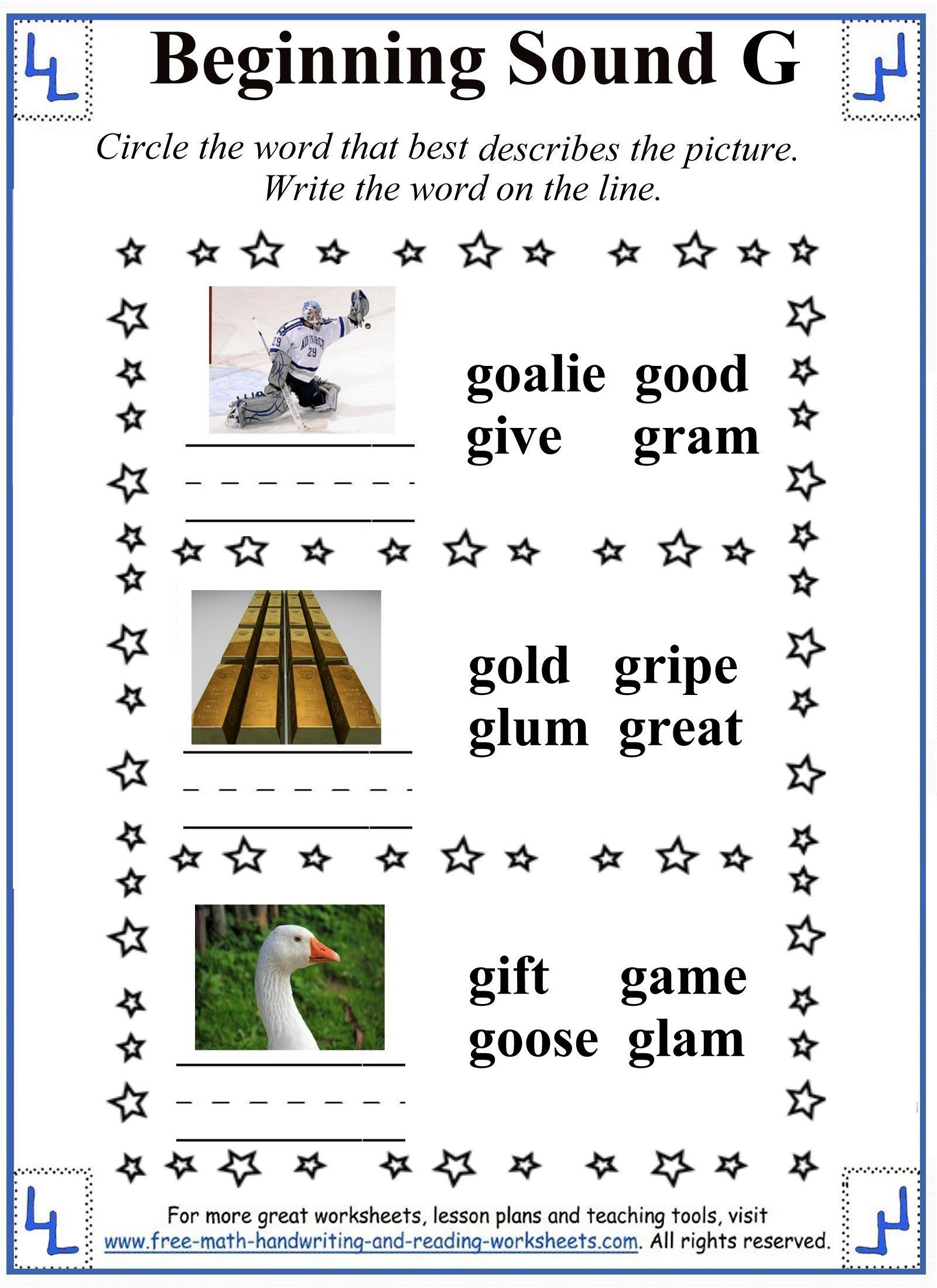 Letter G Worksheet Consonant Letters Worksheets