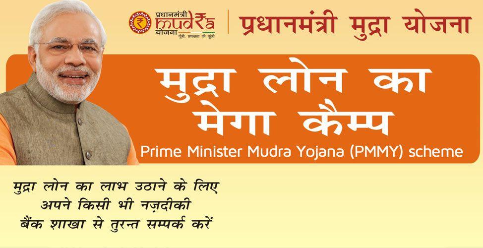 pm mudra yojana details pdf