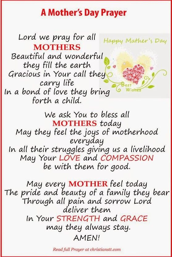 Google Mother S Day Prayer Happy Mother Day Quotes Prayers