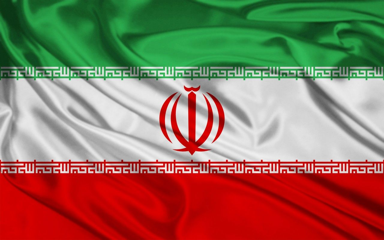 Iran Officially The Islamic Republic Of Iran Is A Country In Western Asia Comprising A Land Area Of 1 648 195 Km2 636 372 Sq Mi I Bandera De Iran Irak Onu