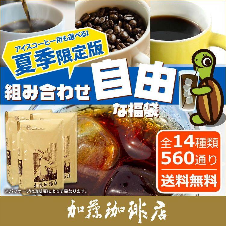 コーヒー 加藤珈琲 楽天