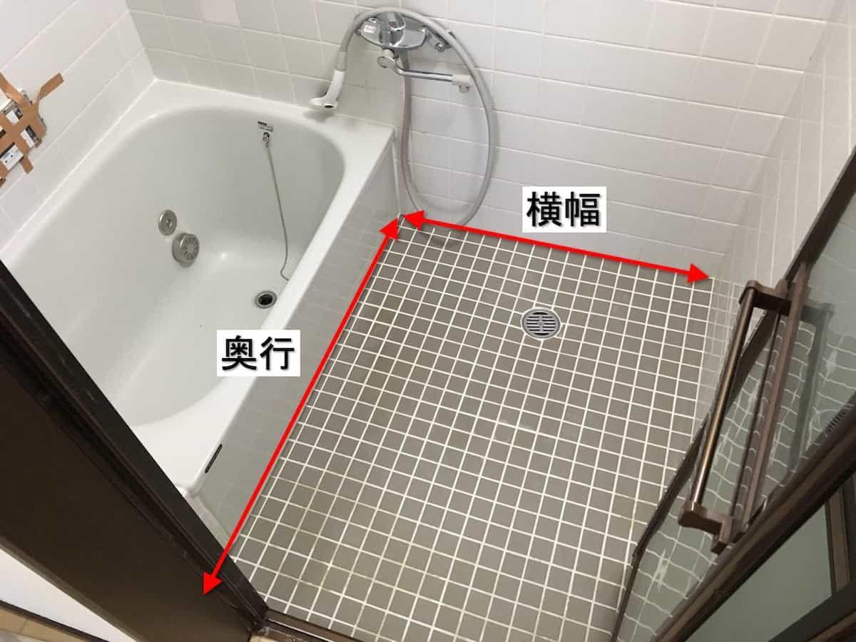 浴室タイル床の上にペディシートをdiyで貼り付けリフォームする方法 浴室 タイル リフォーム 浴室 Diy 賃貸