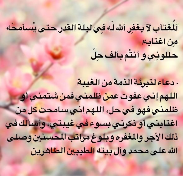 Pin By Lamia Elyassih On Beauty Math Math Equations