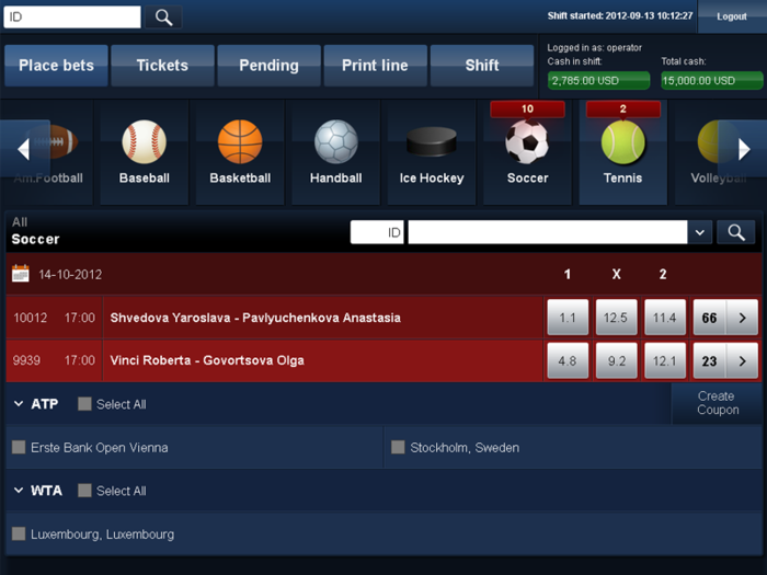 Cricket Betting Software For Bookies img-1