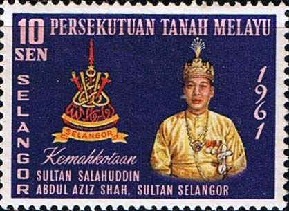 Selangor 1961 Coronation Fine Mint SG 128 Scott 113 Condition Fine LMM Only one post charge applied on multipule purchases Details N B With over 100