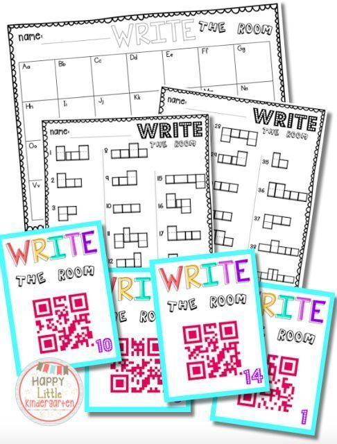 Implementing Technology Using QR Codes in my Kindergarten Classroom!