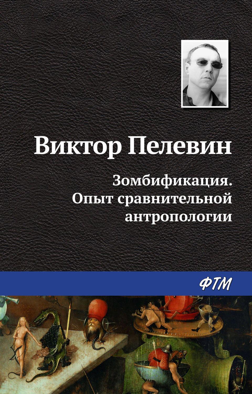 Книга для неидеальных родителей ирины млодик скачать