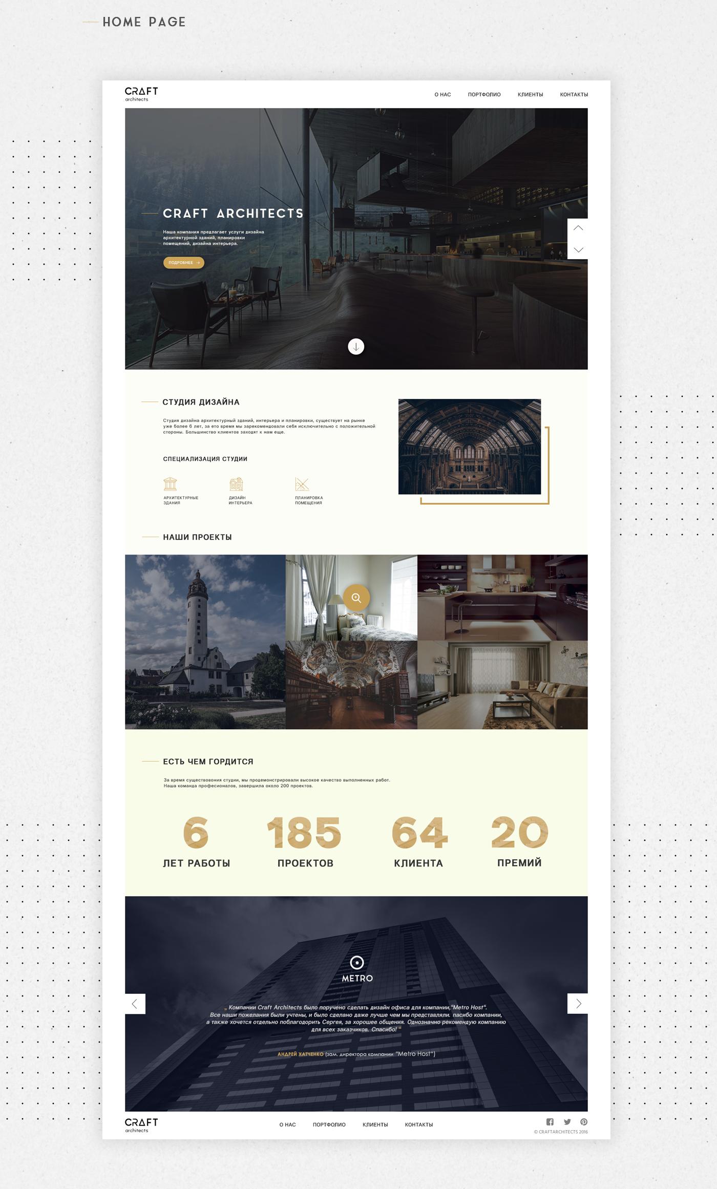 Website For Company Interiors Design Russian Best Interior