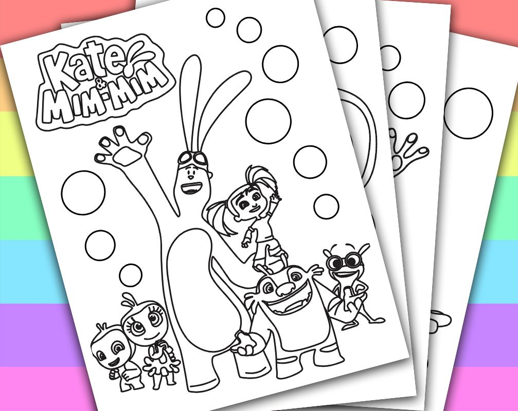 Digital Instant Download Printable Coloring Page This Listing Give You A Series Of 4 Printab Childrens Birthday Party Printable Coloring Pages Birthday Party