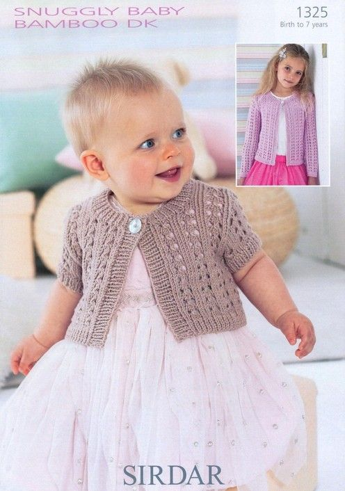 Sirdar--Cardigans (birth - age 7) I think i need to make this one ...