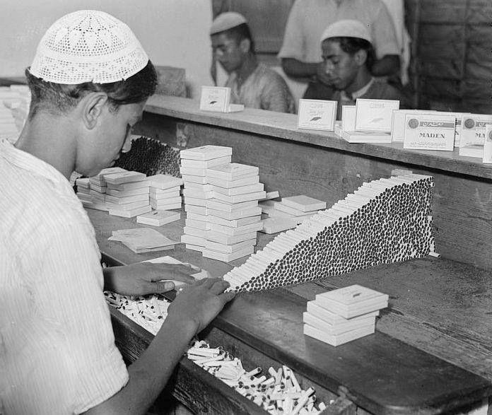 Fábrica de cigarrillos de Nablus
