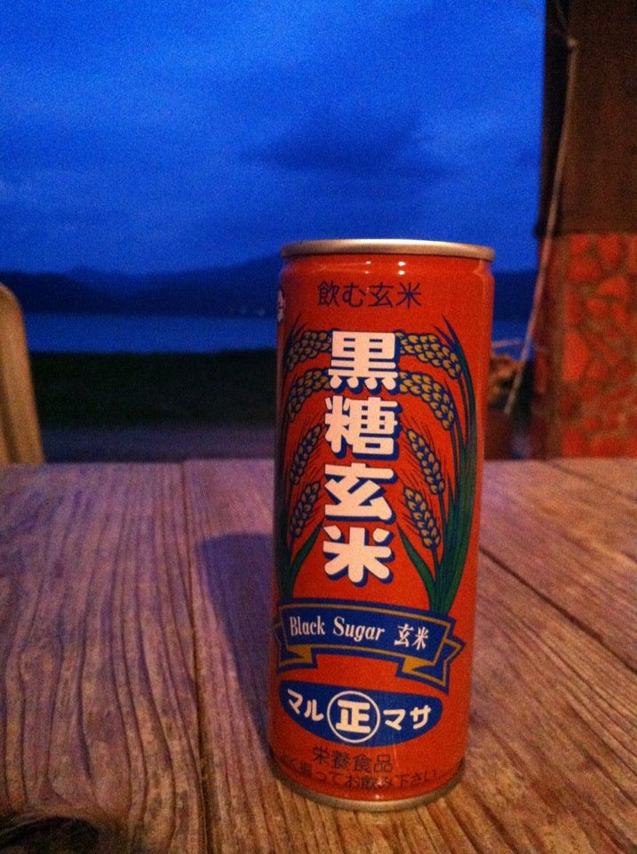 Brown Rice Drink, brown sugar flavor. Ishigaki Island, Okinawa, Japan. Tnx for 川石さん