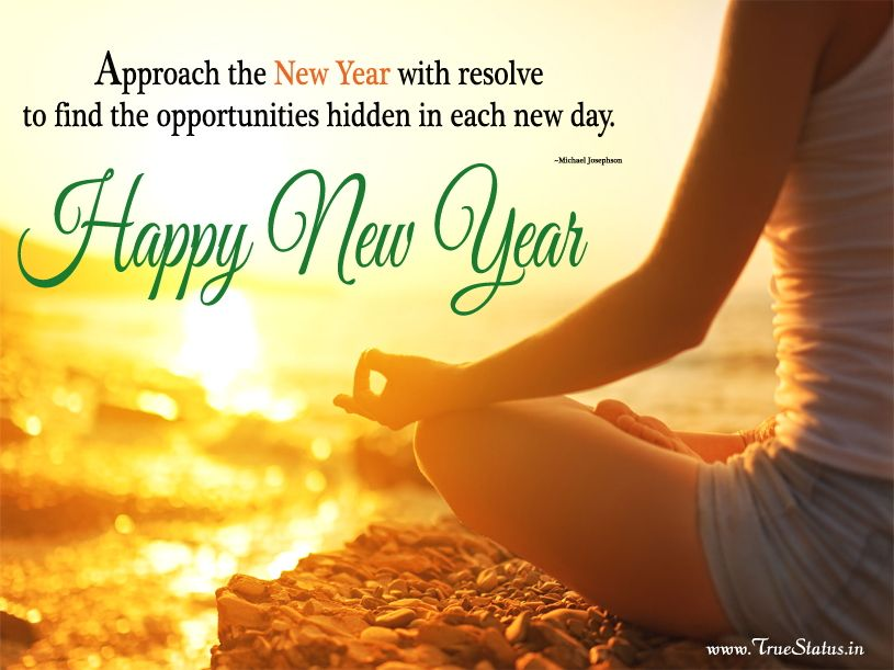 Meaningful Happy New Year Quotes 2020, New Life Beginning ...