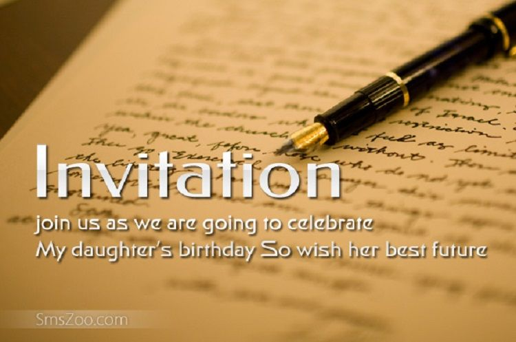 1st Birthday Invitation Sms In Hindi