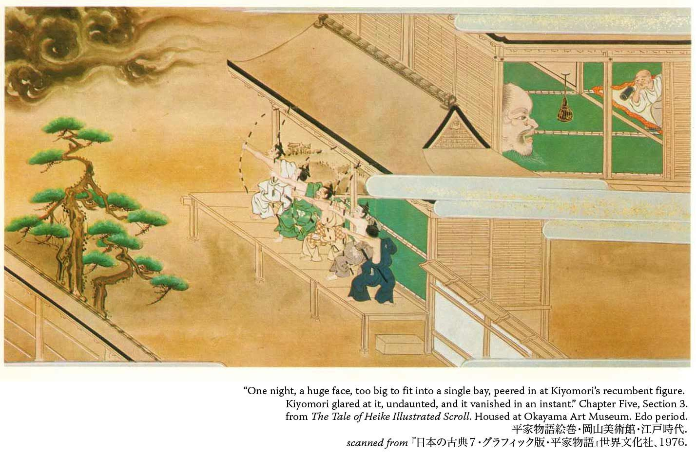 Comprehensive List Of Multimedia Added To Tale Of Heike Webpages At This Site Korean Art Tales Art