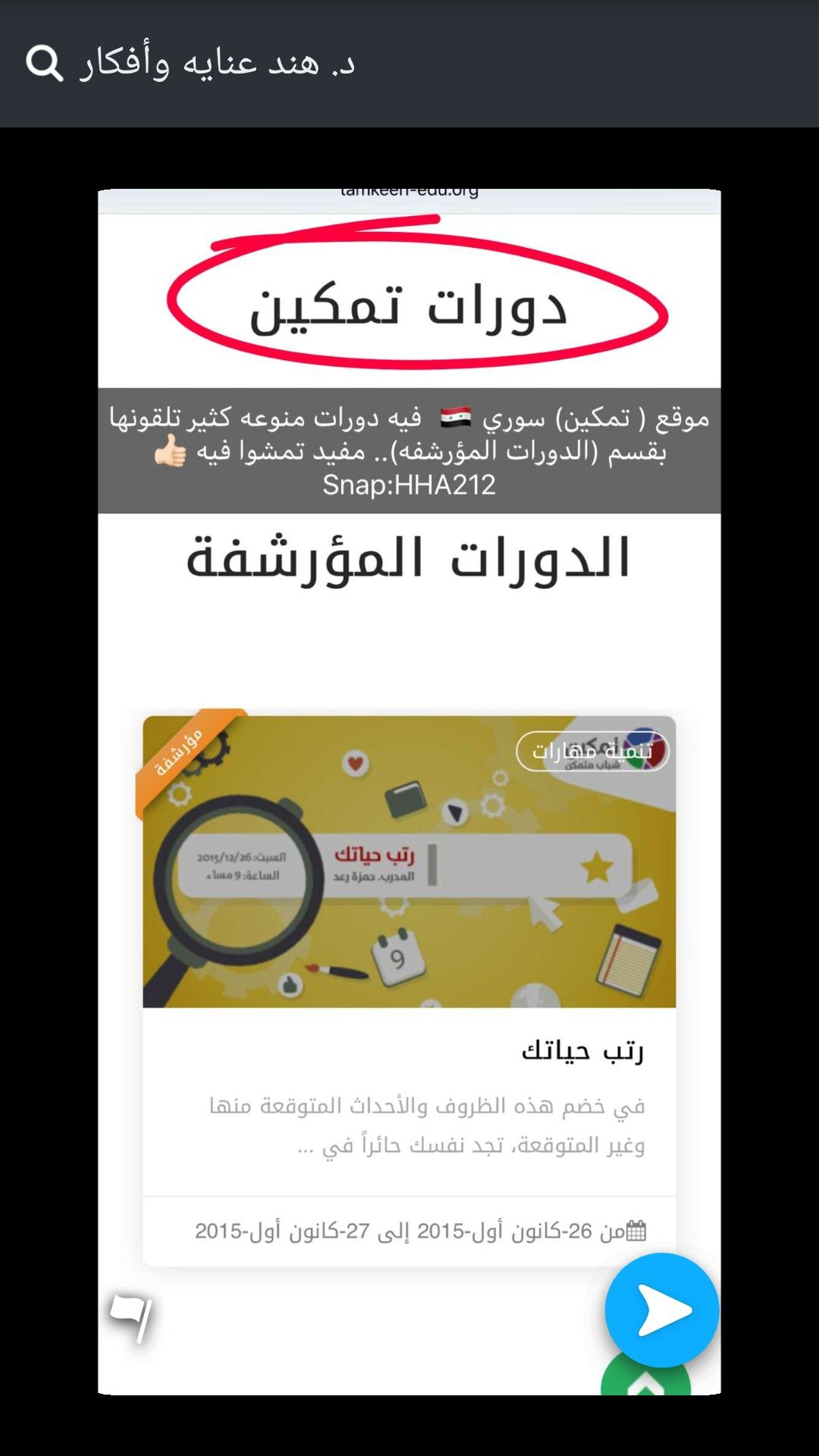 Pin By Angel Zaher On مواقع Learning Websites Study Apps Learning Apps